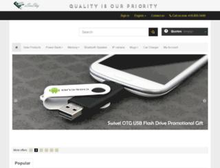 eseesky.com screenshot
