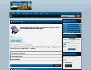 eseninskoe.ru screenshot