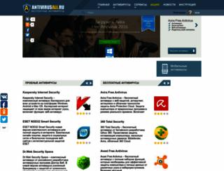 esergy.fastbb.ru screenshot