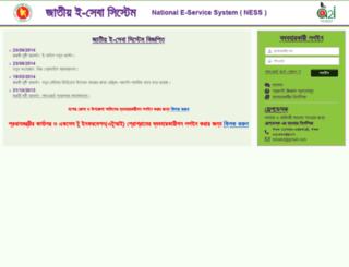 eservice.gov.bd screenshot