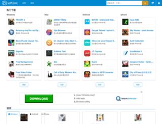 eset-nod32-update.softonic.cn screenshot