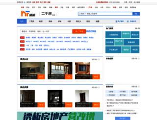 esf.lfang.com screenshot