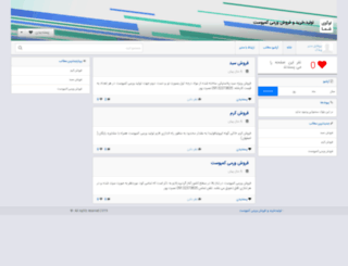 esfahanvermi.roomfa.com screenshot