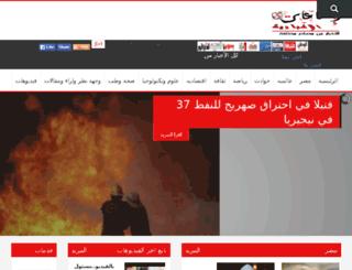 esha3at.com screenshot