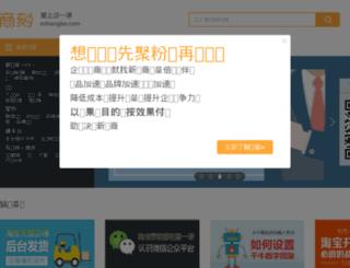 eshangke.com screenshot