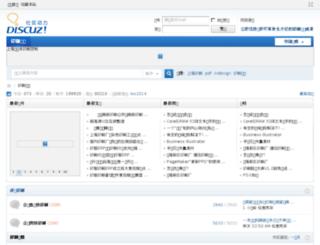 eshangyin.com screenshot