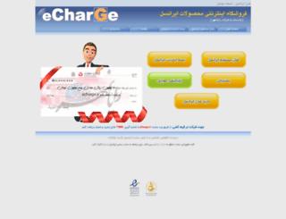esharj.ir screenshot
