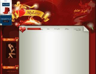 eshghmadota.roomfa.com screenshot