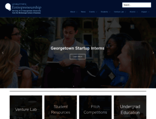 eship.georgetown.edu screenshot