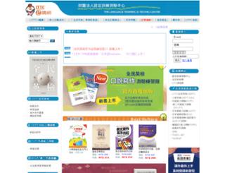 eshop.lttc.org.tw screenshot