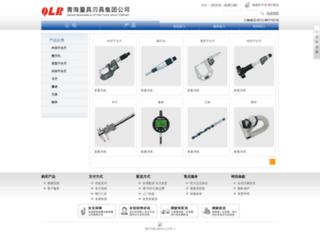 eshop.qlr.com.cn screenshot