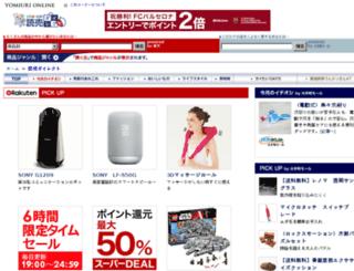 eshop.yomiuri.co.jp screenshot