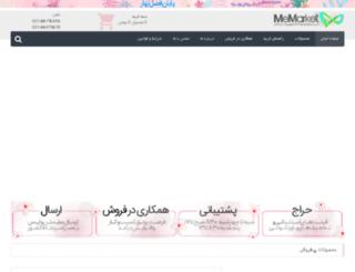 eshopfa.biz screenshot