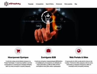 eshopkey.gr screenshot