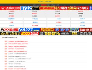eshoppie.com screenshot