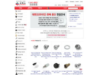 eshopshemeks.com screenshot