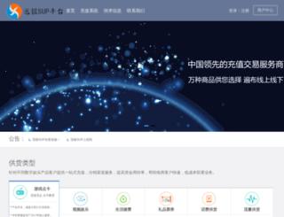 eshouka.com screenshot