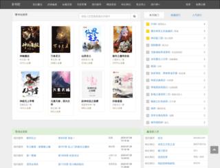 eshuba.com screenshot