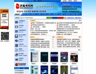 eshukan.com screenshot