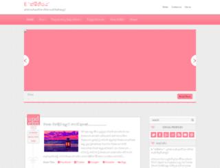 esithijaya.blogspot.com screenshot