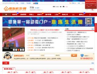 esjzw.com screenshot