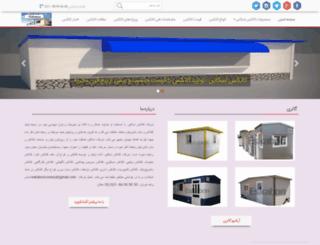 eskabon.com screenshot
