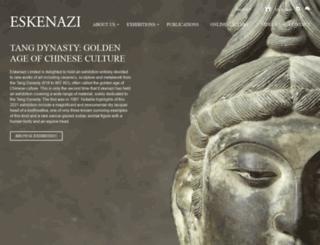 eskenazi.co.uk screenshot