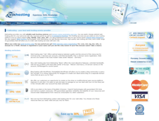 eskhosting.com screenshot