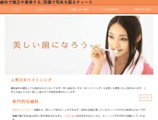eso-levelingguide.com screenshot