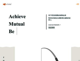 esobi.com screenshot