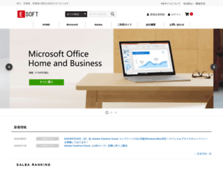 esoft-shop.com screenshot