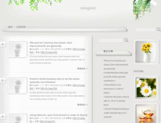esogf01.superlife.ca screenshot