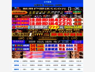 esolution4u.com screenshot