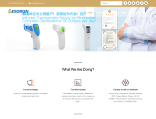 esorun.com screenshot