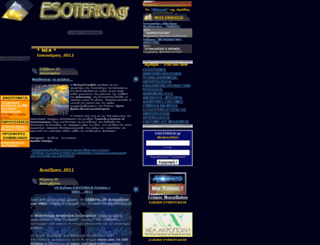 esoterica.gr screenshot