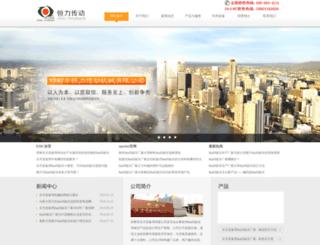 esotericcosmos.com screenshot