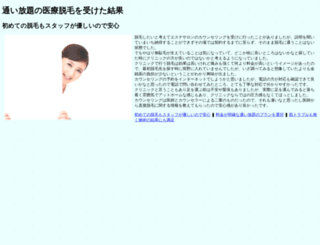 espana-foro.org screenshot