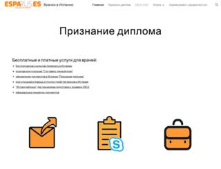 esparus.es screenshot