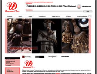 espatex.ru screenshot