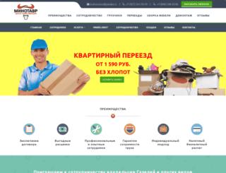 espereezd.ru screenshot