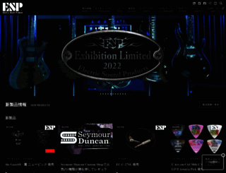 espguitars.co.jp screenshot