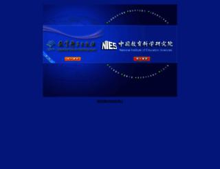 esph.com.cn screenshot