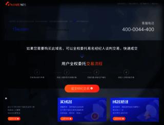 esports.15w.com screenshot