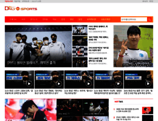 esports.dailygame.co.kr screenshot