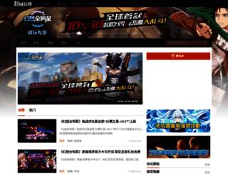 esports.sgamer.com screenshot