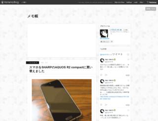 espresson.hatenablog.com screenshot