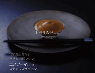 espuma-advance.jp screenshot