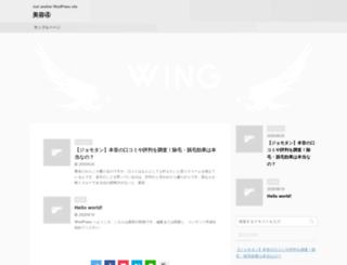 ess-eg.org screenshot