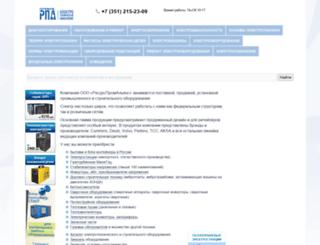 ess-ltd.ru screenshot