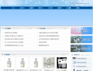esson.cc screenshot